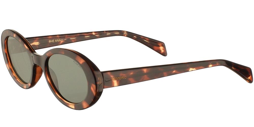 Γυναικεία κοκάλινα γυαλιά ηλίου Ana σε καφέ ταρταρούγα και σκούρους πράσινους φακούς της εταιρίας Komonoγια μικρά και μεσαία πρόσωπα.