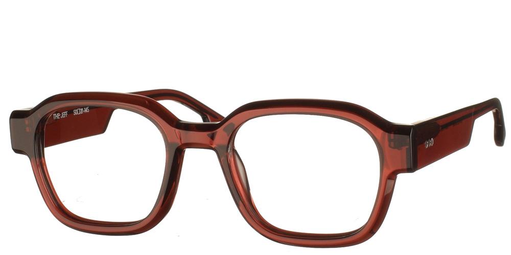 Κοκάλινα τετράγωνα ανδρικά και γυναικεία γυαλιά οράσεως Jeff Cola καφέ με χοντρό κοκάλινο σκελετό της εταιρίας Komono κατάλληλα για όλα τα πρόσωπα.